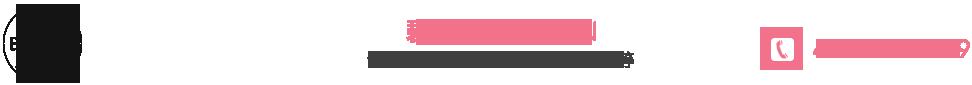 碧芙源官网 专业祛除妊娠纹/生长纹/肥胖纹 碧芙源联系电话400-118-6019